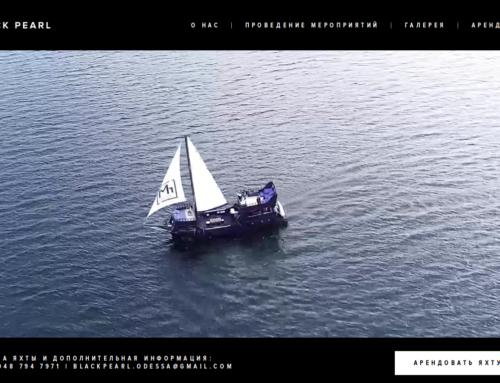 Прогулки на яхте Black Pearl